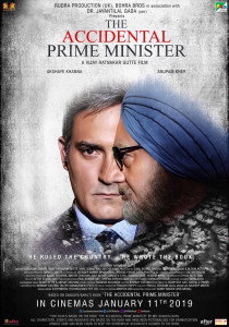 The accidental Prime Minister, Vijay Ratnakar Gutte