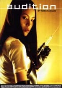 Audition, Takashi Miike