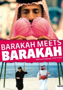 Barakah Meets Barakah, Mahmoud Sabbagh