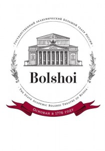 Bolschoi Theater: Carmen Suite / Petrushka, Alberto Alonso Edward Clug