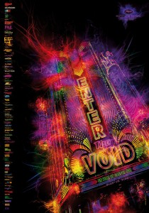 Enter the Void, Gaspar Noé