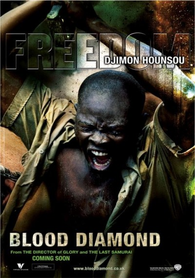 /db_data/movies/blooddiamond/artwrk/l/poster6.jpg