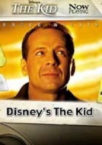 Disney's The Kid, Jon Turteltaub