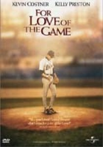 For Love of the Game, Sam Raimi