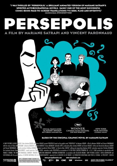 /db_data/movies/persepolis/artwrk/l/poster1.jpg