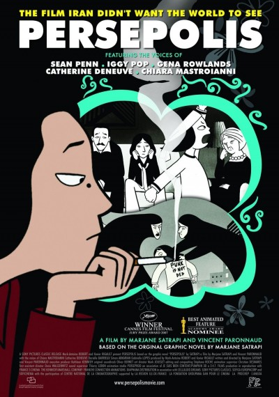 /db_data/movies/persepolis/artwrk/l/poster2.jpg