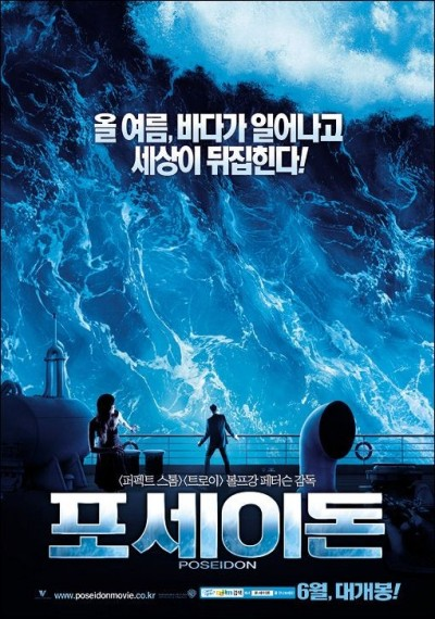 /db_data/movies/poseidon/artwrk/l/poster2.jpg