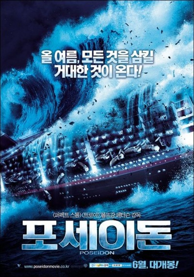 /db_data/movies/poseidon/artwrk/l/poster3.jpg