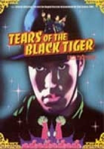 Tears of the Black Tiger, Wisit Sasanatieng