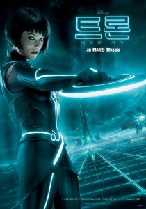 tron_legacy_movie_poster_inter_3.jpg