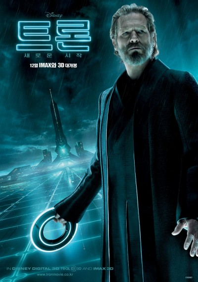 /db_data/movies/tron2010/artwrk/l/tron_legacy_movie_poster_inter_2.jpg