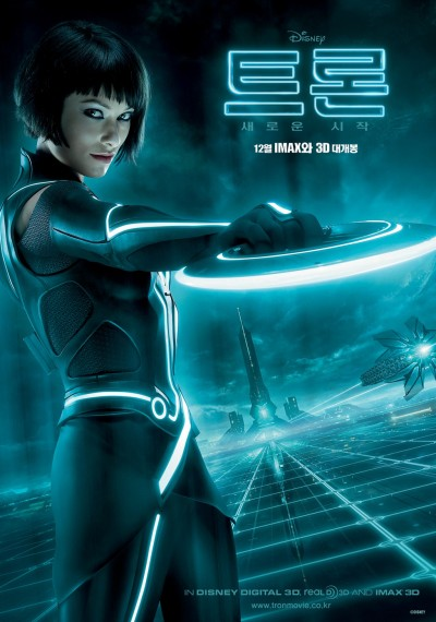 /db_data/movies/tron2010/artwrk/l/tron_legacy_movie_poster_inter_3.jpg