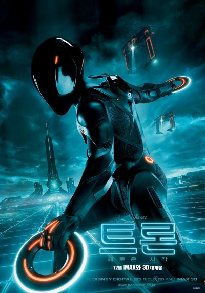 /db_data/movies/tron2010/artwrk/l/tron_legacy_movie_poster_inter_4.jpg